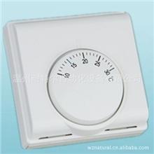 NTL2000A温控器