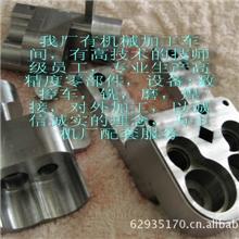 机械精加工焊接件精密加工件机械加工余姚机械机械零件加工