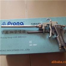 供应台湾宝丽R-1218喷枪片角喷枪内壁喷枪长杆喷枪