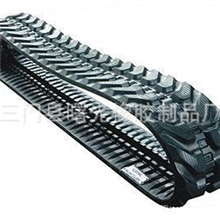玉柴YC13-6挖掘机橡胶履带