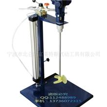 油墨搅拌器,自动升降方管升降式搅拌机,油漆搅拌机,气动搅拌机