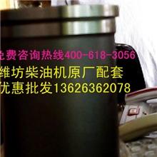 供应优质全新潍坊华东柴油发动机汽缸套活塞活塞环全国优惠直销