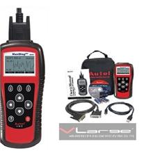 最新优惠MD801汽车故障诊断仪检测仪汽车