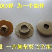 【专业生产】汽车地毯卡扣/汽车脚垫卡扣/汽车脚垫防滑扣/混批
