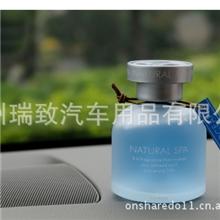 快美特Carmate自然液体汽车仪表台香水车载车用香水L21-23-24
