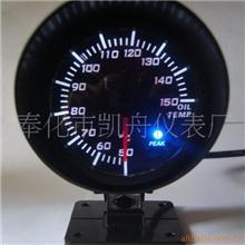 供应超薄汽车仪表/改装仪表/油温表