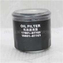 蚌埠JX0604机油滤清器