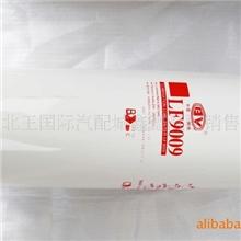 蚌埠LF9009机油滤清器