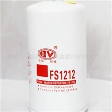 蚌埠FS1212机油滤清器