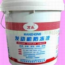 供应长效防冻液(图)