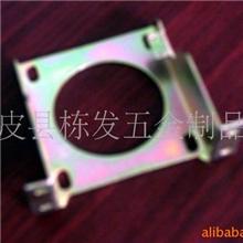 【厂家专业提供】五金冲压件不锈钢冲压件金属冲压件
