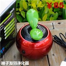 电子礼品USB净化器负离子臭氧家用空气净化器车载空气净化器