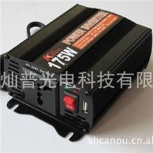 175W车载逆变器车载电源太阳能逆变器带USB功能