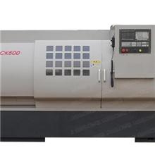 数控车床CK500型数控车床CK500型数控车床CK500型