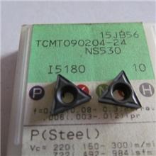 日本东芝数控刀片数控刀具TCMT090204-24NS530