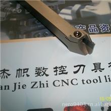 供应数控刀具切断刀NTGWR1212-2