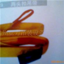 供应扁平吊带(图)