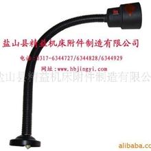 供应批发JL50D-2机床工作灯(机床灯具)
