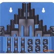 『低价供应』齿形压板/模具压板/罗门锻打齿形压板M16
