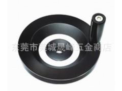 供应【背波纹手轮】胶木背波手轮带可折手柄塑料手轮