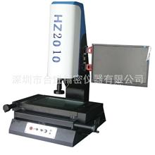 小型二次元影像仪手动二次元影像仪深圳二次元影像测量仪