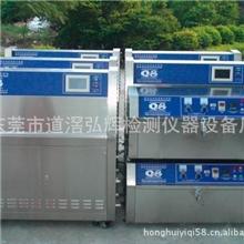 紫外耐候试验箱紫外线耐候试验机紫外老化试验箱柳州老化箱