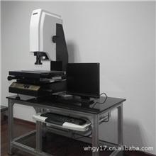 手动二次元影像仪/2.5次元影像仪质量保障