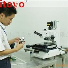 提供龙华专业维修显微镜-显微镜维修服务