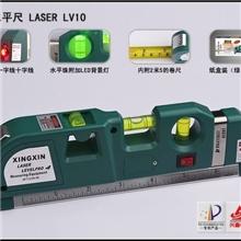 供应激光水平尺,激光水平仪,测量水平尺,Laser10,厂家直销