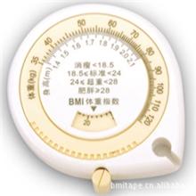 礼品尺,迷你尺,健康卷尺,皮卷尺,广告卷尺,BMI卷尺