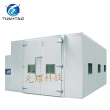 供应步入式恒温恒湿试验室大型步入试验设备恒温恒湿试验设备