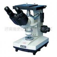 济南商泰4XB金相分析显微镜金相显微镜双目显微镜(现货供应)