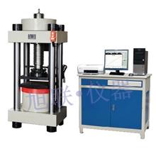 YES-2000云南《加气混凝土抗压机》产品介绍