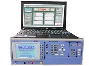 汽车线束测试仪LT-5700(256P)厂家直销