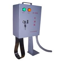 (超声波清洗设备)表面浮油吸收机、捞除机,价平质优!