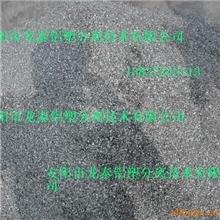 供应铝塑管分离机