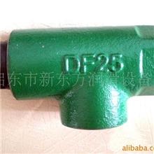 供应单向阀DXF型单向阀启东DXF型单向阀启东DXF-25型单向阀
