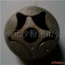 供应粉末冶金供应粉末冶金加工非标定做大量批发