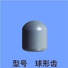 厂价直销矿山工具球形齿硬质合金