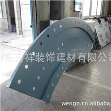 陶瓷铝单板青花瓷铝单板山东铝单板铝塑板厂家