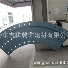 中名氟碳铝单板纳米氟碳铝单板冲孔雕花铝单板