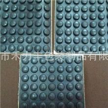 厂家直销圆形防滑开口橡胶脚垫价格优惠