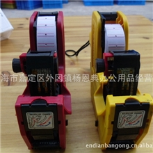 厂家直销MX-5500标价机排8位超市商品价格打价器打码机打价机