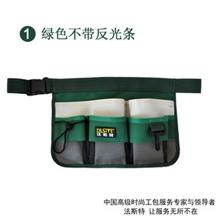法斯特园林工具腰包新款反光条带腰带清洁包热卖园林003