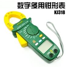 冲销热销正品科捷KJ3181000A大电流4A交流小电流温度等测量
