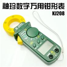 冲钻特价科捷仪表KJ208交流数字钳形表全保护