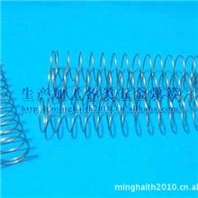 【提供生产】弹簧、压簧、压缩弹簧、其他弹簧