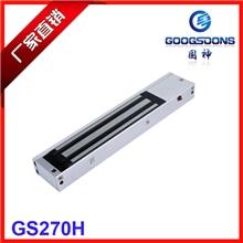 厂家直销270KG挂装磁力锁\单门挂装磁力锁\门禁电锁\电磁锁