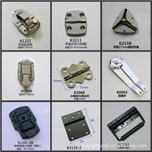 佛山厂家供应箱包五金辅料箱具箱包配件锁扣包角合页提手