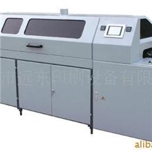 远东印机供应JBT50/3A椭圆型胶订包本机胶装机包边机